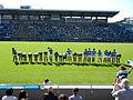 Kanto Gakuin University Rugby Football Club Players.jpg