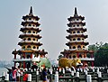 Kaohsiung Lotus Pond Tiger- & Drachenpagode 12.jpg