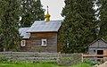Karelia, Russia (45013994432).jpg