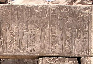 Amenirdis II - Amenirdis II (far right) at Karnak