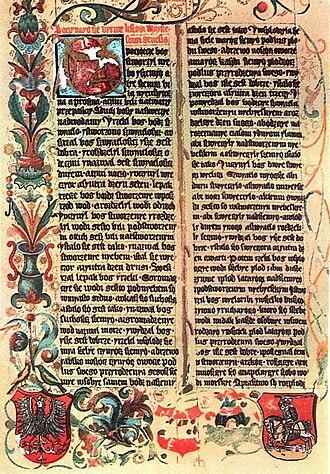 Sophia of Halshany - Bible of Queen Sophia