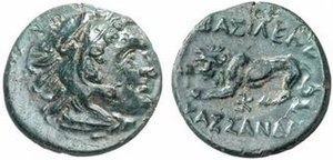 "Cassander - stater of Cassander. The reverse depicts a lion and an inscription in Ancient Greek reading ""ΒΑΣΙΛΕΩΣ ΚΑΣΣΑΝΔΡΟΥ"", King Cassander."