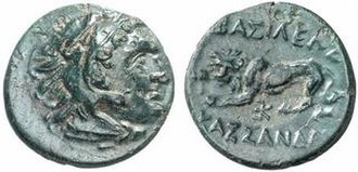 Thessaloniki - Ancient coin depicting Cassander, son of Antipater, and founder of the city of Thessaloniki.