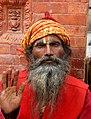 Kathmandu Nepal (3920830524).jpg
