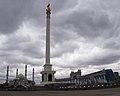 Kazakhstan P9130244 (23937308067).jpg