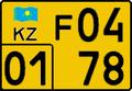 Kazakhstan non-resident license plate 2012 (back).png
