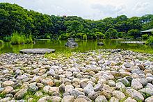 Jardin japonais — Wikipédia