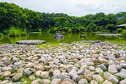 Jardin japonais the free online dictionary and for Jardin japonais tunis