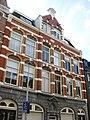 Kerkstraat 28-30, Amsterdam.JPG