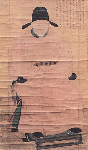 Gim Myeong-guk - Image: Kim Myeong guk, Portrait of Yi Saek