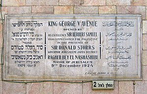 Ronald Storrs - Plaque in Jerusalem commemorating the inauguration of King George Street in 1924