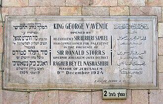 King George Street (Jerusalem) - Image: King george ave