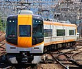 Kintetsu 22000 Series AL10.jpg