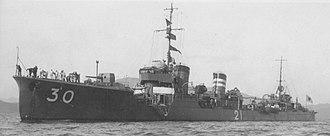 Henry T. Elrod - The Japanese destroyer Kisaragi