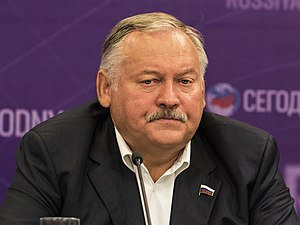 Konstantin Zatulin - Konstantin Zatulin (2017)