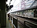 Korail Gyeongin Line Yeokgok Station.jpg