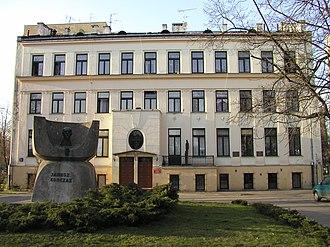 Janusz Korczak - Korczak's orphanage is still in operation at 6 Jaktorowska Street