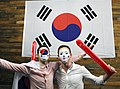 Korea London football support 03 (7770315764).jpg