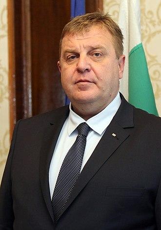 Krasimir Karakachanov - Image: Krasimir Karakachanov 2017 12 18