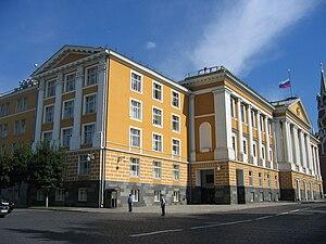 Kremlin administration building 14.jpg