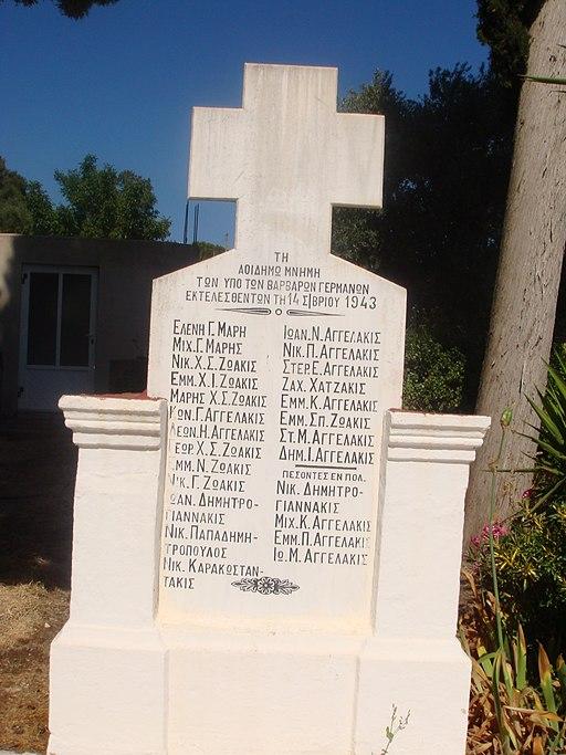 Krevatas memorial