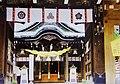 Kushida Shrine 櫛田神社 - panoramio.jpg