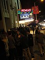 LA Animation Festival - long line for the Iron Giant screening (6852465710).jpg