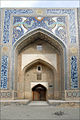 La médersa Nadir Divangebi (Boukhara, Ouzbékistan) (5680498830).jpg