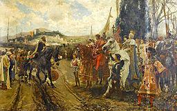 Взятие Гранады христианами
