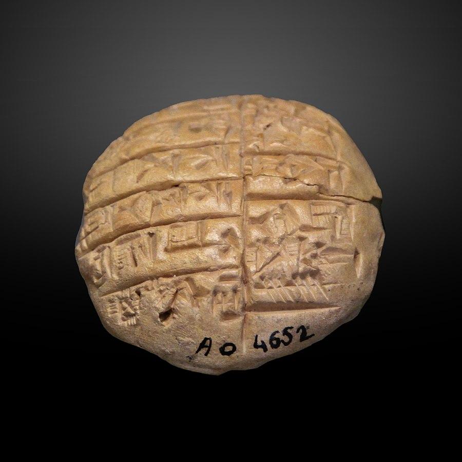 Label for a tablet basket-AO 4652