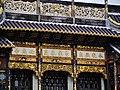 Laeken Chinesischer Pavillon 07.jpg