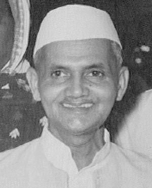 Minister of Home Affairs (India) - Image: Lal Bahadur Shastri (cropped)
