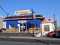 Las Comadres Restaurant 02.jpg