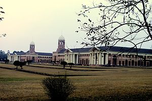 Forest Research Institute (India) - Lawn at FRI in Evening
