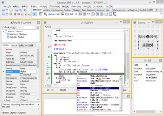 Download windows free pascal ide 1. 0.