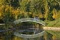 Le pont romantique et son reflet (22549836817).jpg