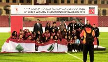 Frauen schön libanesische Jünger aussehen: