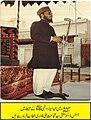 Lecture Justice Shujaat Eid Milad un Nabi.jpg