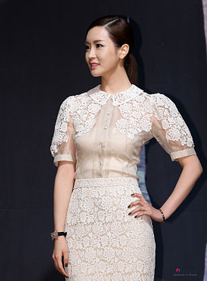 Lee Da-hae - Image: Lee Da Hae in IRIS2 Press