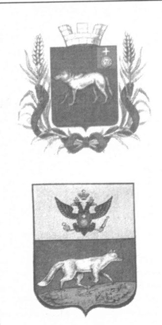 Letychiv - Letychiv Coats of Arms. Top is the original 1569. Bottom is from 1792 and the Russian Imperial era.