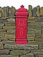 Letter box, Back Heights Road, Thornton, Bradford.jpg