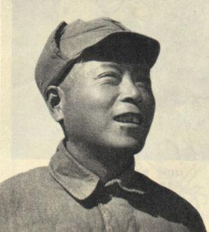 Li Jingquan - Image: Li Jingquan
