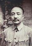 Li Liejun3.jpg