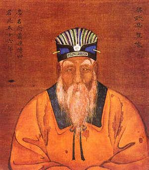 Emperor Wu of Liang