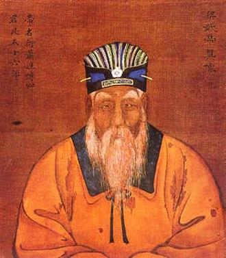 Emperor Wu of Liang - Image: Liang Wudi 3