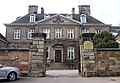 Lichfield Cathedral School - The Palace - geograph.org.uk - 1830738.jpg