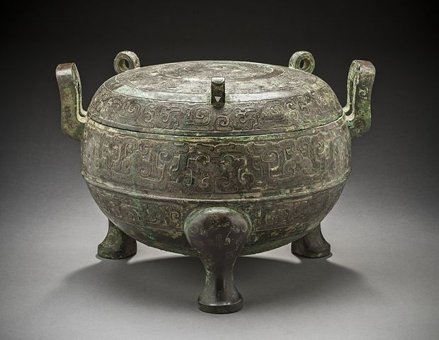 a Zhou dynasty ding (c. 500 - 540 BC) - Chinese Ding