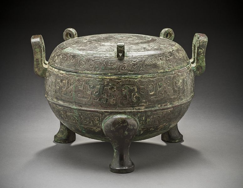 Zhou Dynasty Chinese Ding