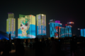 Light show in Qianjiang New City 03.png