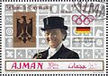 Liselott Linsenhoff 1969 Ajman stamp.jpg